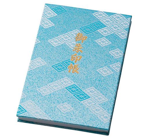伊勢プレミアムresize0016