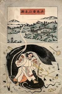 「鹿島要石真図」 江戸時代の鯰絵。上が要石を祀る鹿島神宮、下が剣をもち大鯰を抑える武甕槌神。