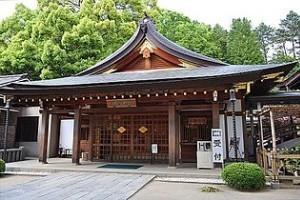 武田神社の菱和殿