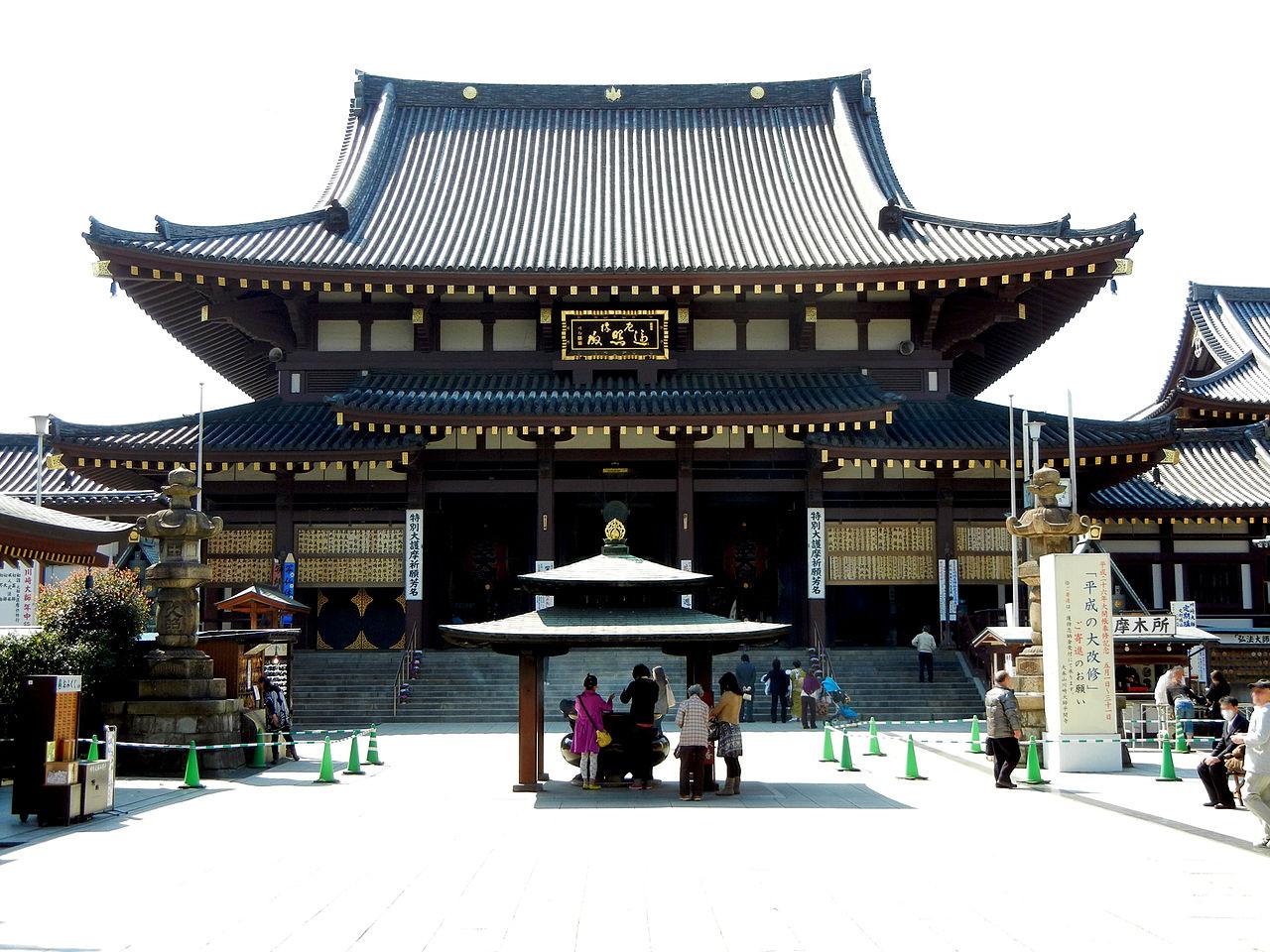 1280px-川崎大師大本堂02