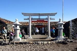 320px-Fujisan_Hongu_Sengen_okunomiya