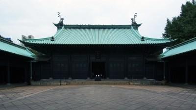 Yushima_Seidō