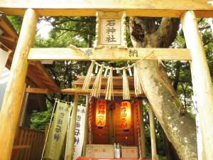 石神さん_神社